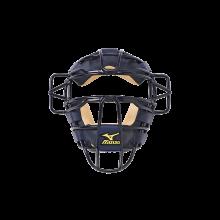 Mizuno Classic Catcher's Mask G2(NAVY)