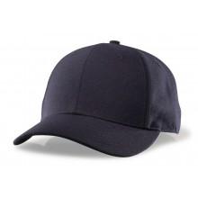 Richardson Adjustable Umpire Cap(535 - 2 inch Visor)