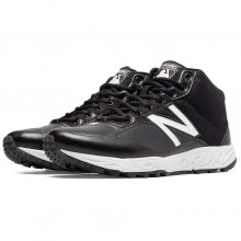 New Balance MU950MW2 Umpire Base Shoe